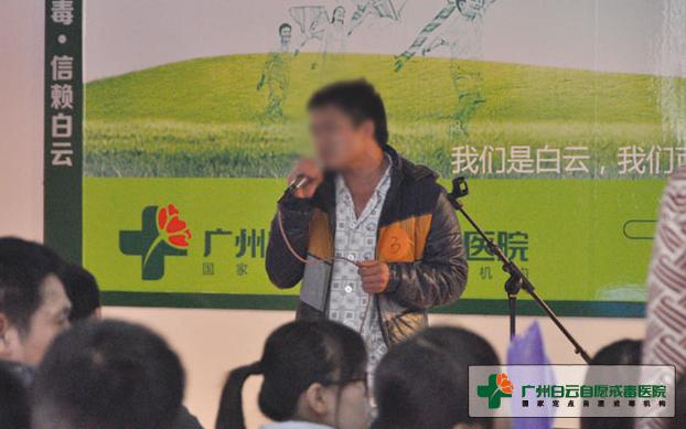 戒毒医院组织戒毒患者开展卡拉OK比赛